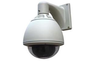 D me motoris exterieur kam gs8006ws sony - Dome video surveillance exterieur ...