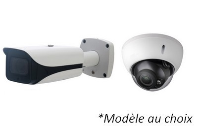 Kit Video Pro IP 4 caméras 8 Mégapixels [KAM-KIT-4BUNDLE-8MP-IP]