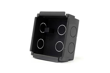 Boîte encastrement pour un module