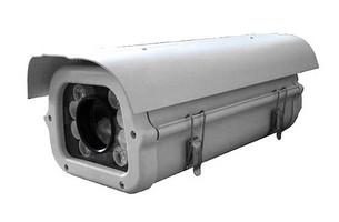 Boitier / Projecteur infrarouge 40m - 90°