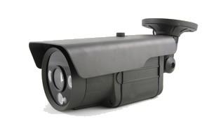 camera de surveillance : comment choisir la meilleure ?