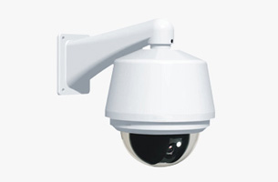 D me motoris kam sd03c60 jour nuit - Dome video surveillance exterieur ...