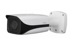Caméra lecture de plaque 2 Mégapixels