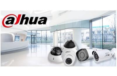 Les caméras IP DAHUA