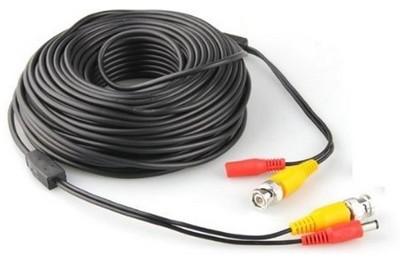Câble 18 mètres 2* (KX6 et alimentation)