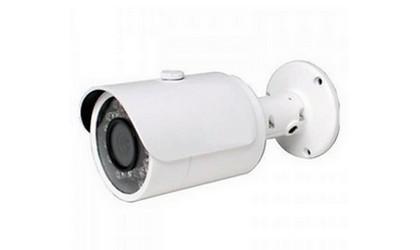 Caméra IP extérieure 1.3 Mégapixels