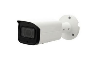 Caméra infrarouge IP 4 Mégapixels