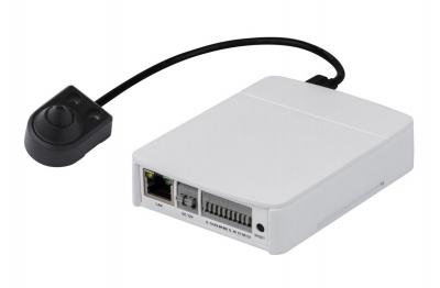 Caméra espionne IP 1,3 Mégapixels