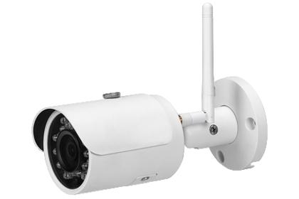 Caméra infrarouge IP Wifi 3 Mégapixels
