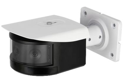 Caméra panoramique IP 3.4 Mégapixels