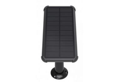 Kit vidéo caméra Wifi 2 Mégapixels et panneau solaire EZVIZ [KIT.EZVIZ_SOLAR-CA3]