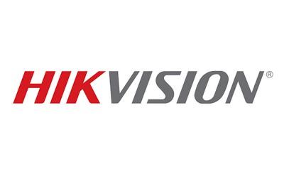 Les caméras IP HIKVISION