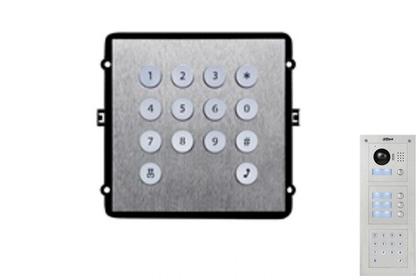 Module pour platine de rue IP 2 fils