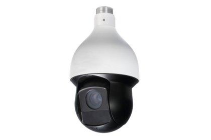 Dôme motorisé HD-CVI 2 Mégapixels