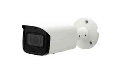 Caméra infrarouge IP 8 Mégapixels